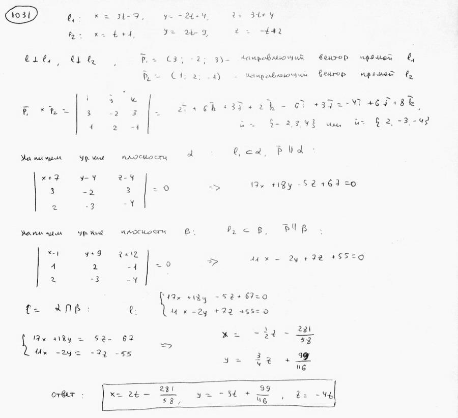 как составить уравнение перпендикуляра к прямой